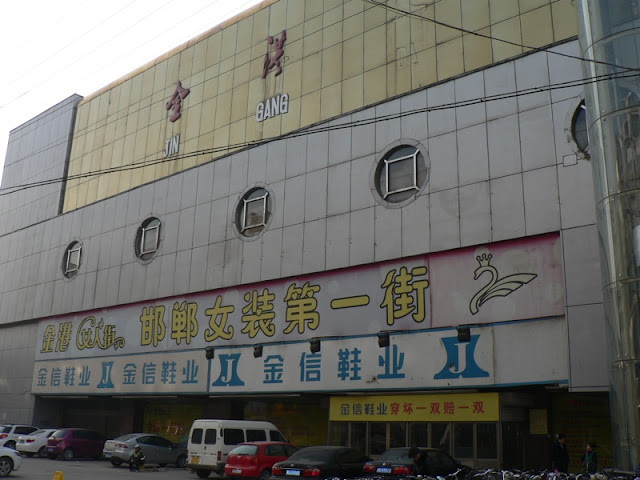 large shopping center
