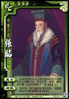 Zhang Zhao 8