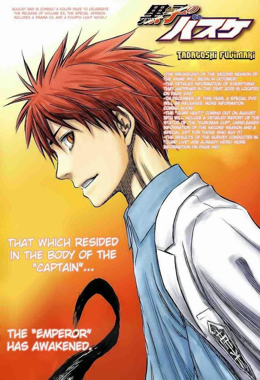 Kuroko no Basket Manga Chapter 223 - Image 01
