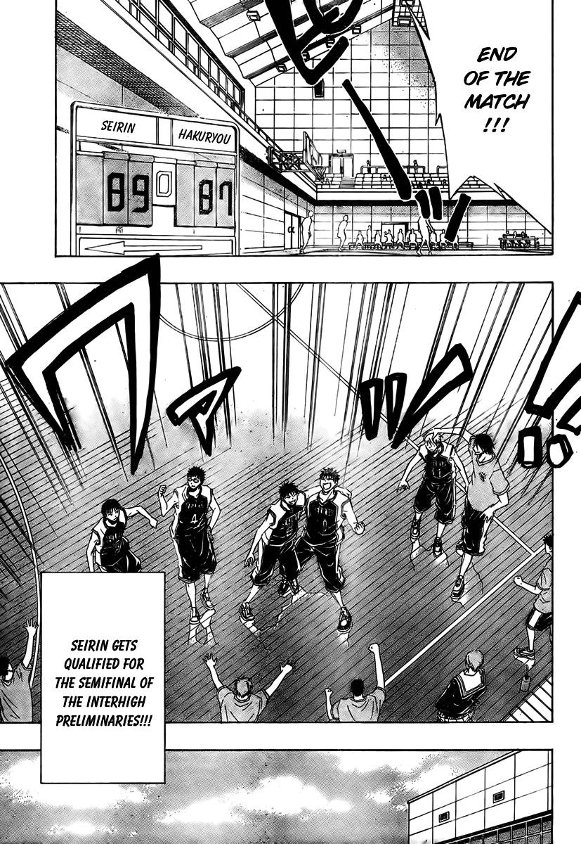 Kuruko no Basket Manga Chapter 18 - Image 07