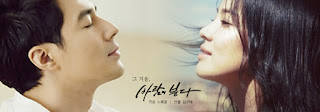 That Winter, The Wind Blows - That Winter The Wind Blows - 2013