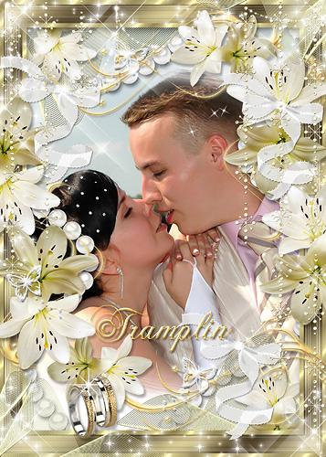 Золотистая Свадебная рамка -  Совет вам, счастье да любовь
