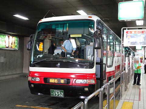 北海道中央バス「高速なよろ号」 1952 札幌駅前ターミナルにて