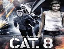 فيلم CAT. 8