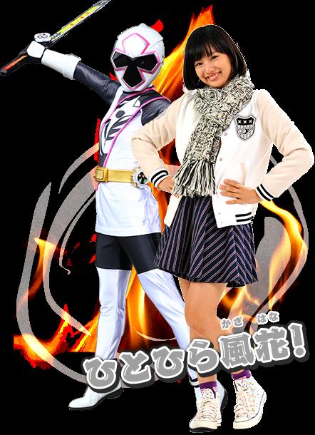 Shuriken Sentai Ninninger - Shironinger