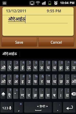 Hindi Keyboard on mobile phone