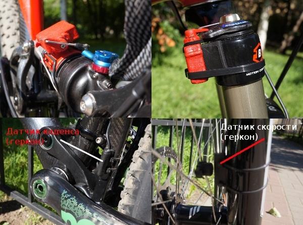 Электрический переключатель скоростей (задний)