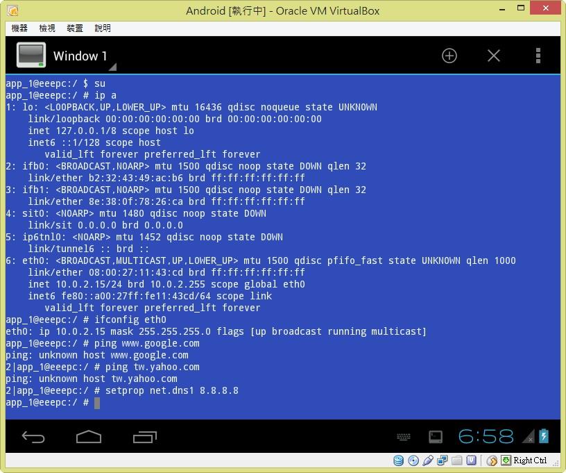 android_start017