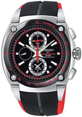 Kvarciniai laikrodžiai