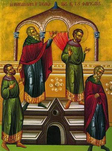 Sunday Of The Publican And Pharisee Triodion Begins Today