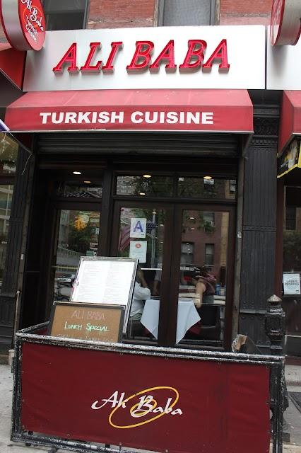 Ali baba turkish cuisine new york for Ali baba turkish cuisine nyc