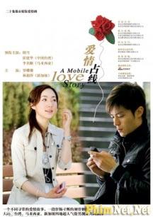 Chuyện Tình Qua Điện Thoại - A Mobile Love Story - 2008