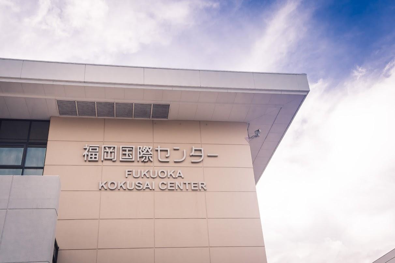 เที่ยวคิวชูด้วยตัวเอง : Nogizaka46 Summer Tour