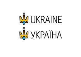 Die Staatsordnung und die nationalen Symbole der Ukraine