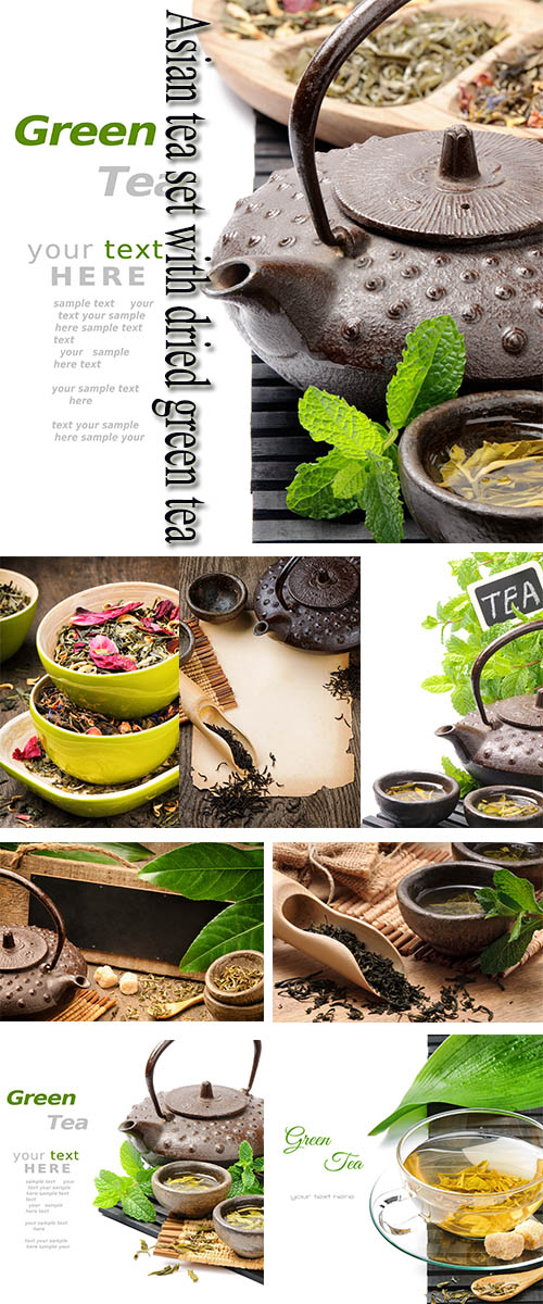 Stock Photo: Asian tea set with dried green tea