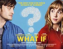 فيلم What If