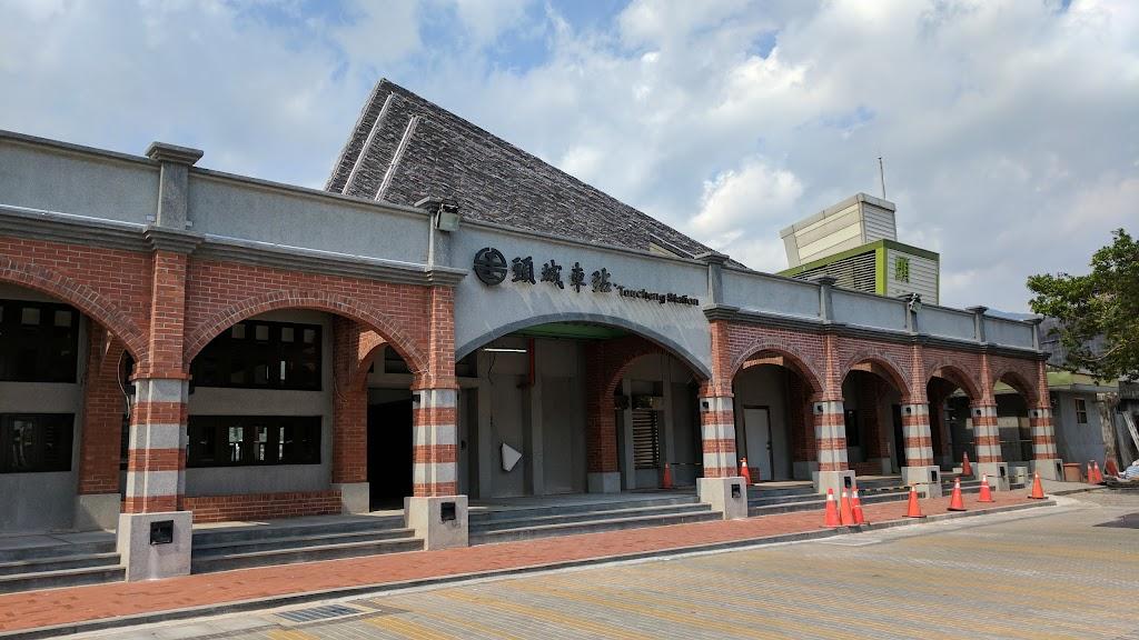 頭城火車站
