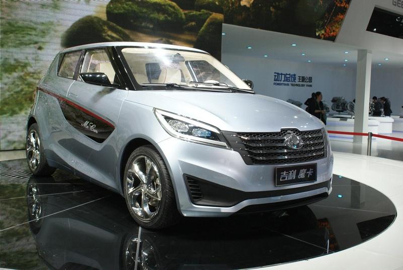 Mo Car Concept