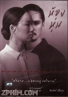 Tượng Sáp Ma - Hong hun (2014) Poster