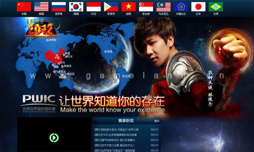 TGHM Việt Nam tham dự giải đấu Quốc tế Hoàn Mỹ 3