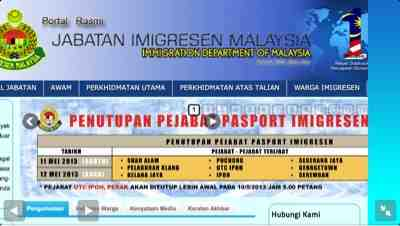 Pasport antarabangsa