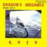 Koto - Dragon's Megamix