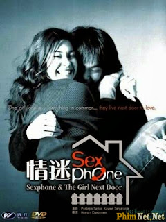 Sexphone And The Lonely Wave - Sexphone And The Lonely Wave - 2003