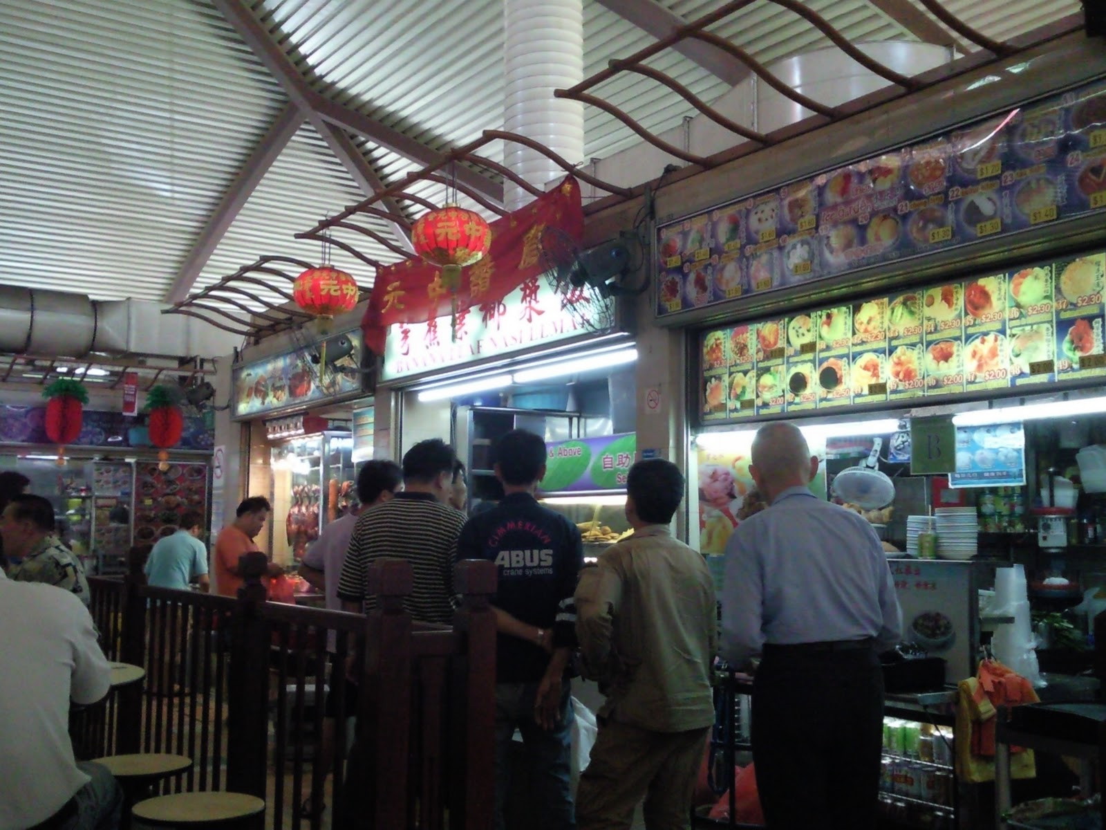 A Day In SG: Boon Lay Food Village Boon Lay Place Blk 221B