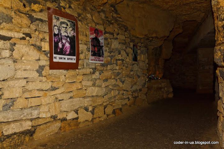 музей партизанской славы в нерубайском