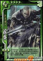 Xu Sheng 4