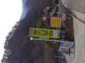 화악산(석룡산-북봉-중봉)