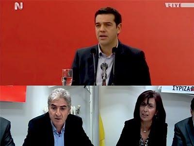 Επίσημο...άδειασμα του Α. Τσίπρα στις αποφάσεις του τοπικού ΣΥΡΙΖΑ για το μειωμένο τιμολόγιο της ΔΕΗ!