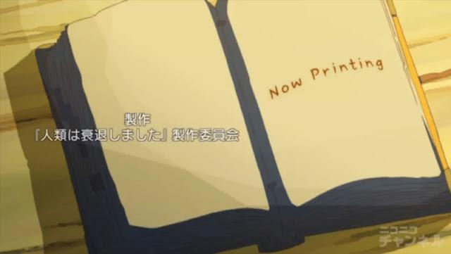 【動画】アニメ「人類は衰退しました」+ OP「リアルワールド」+ ED「ユメのなかノわたしのユメ」