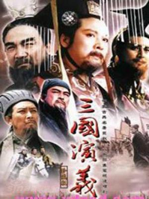 Phim Tam Quốc Diễn Nghĩa - A Romance Of Three Kingdoms - Wallpaper