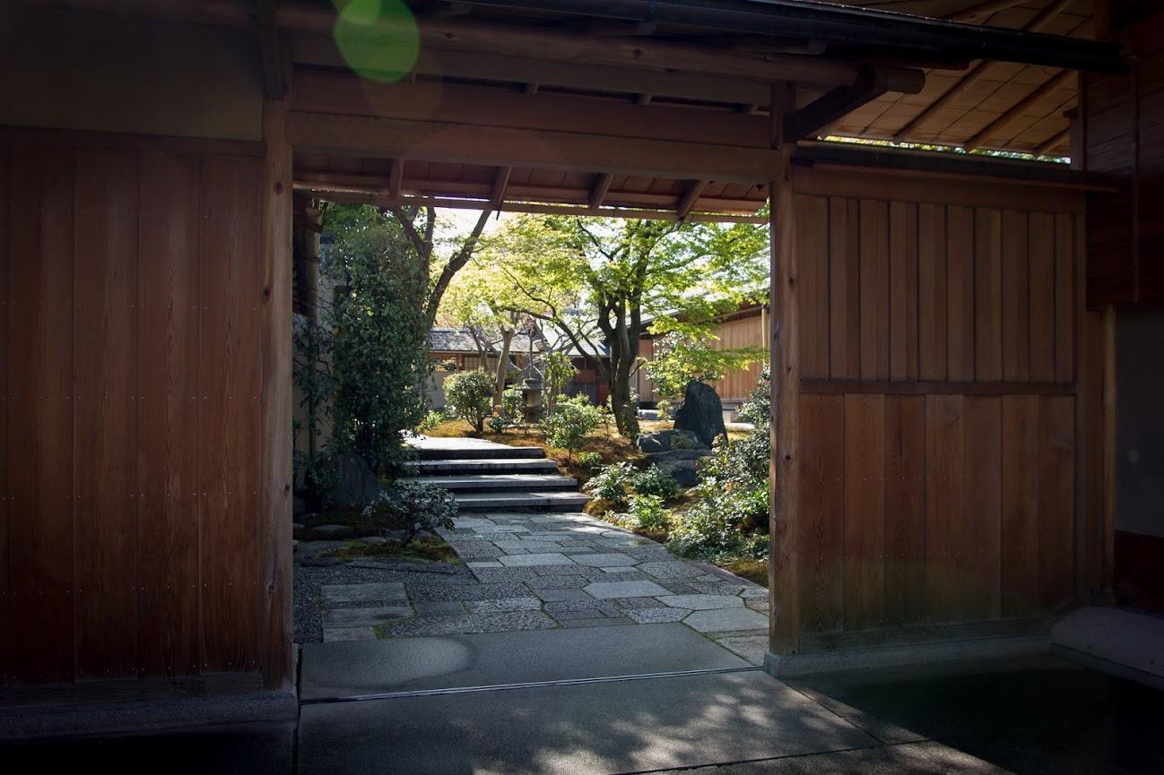 Obaiin subtempel des daitokuji kyoto japan kyoto - Moosgarten kyoto ...