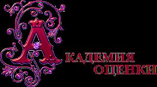 Инфо.Сайт 🌍 КОСТРОМА : Новости и Веб-сайты Костромы