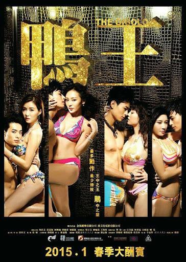 The Gigolo - Trai Bao