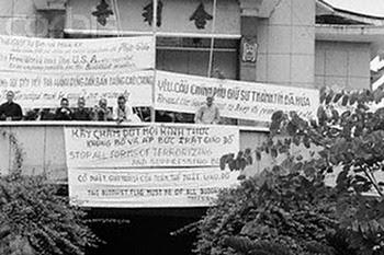 Hồ sơ Pháp Nạn: Tuyên Ngôn của Phật Giáo Việt Nam trong ngày chung thất Bồ Tát Thích Quảng Đức 30.7.1963