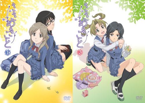 Sasameki Koto (poster)