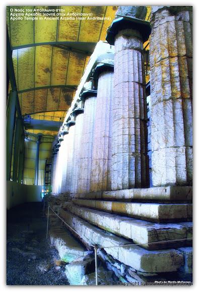 temple of apollo deepgreece arcadia