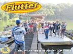 �鴻��潟��惹��金� 2012-08-20T15:47:11.000Z
