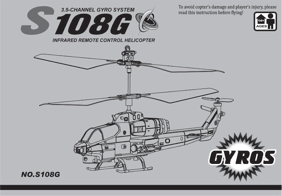 Инструция для трехканальных радиоуправляемых вертолетов Syma серии S10*