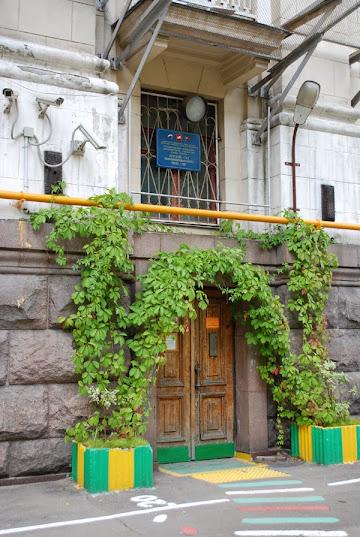 Здание на площади Красных Ворот. Москва 3