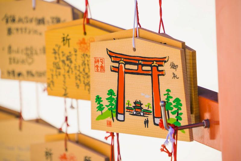 京都 平安神宮 写真9