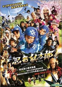 Ninja Loạn Thị - Ninja Kids!!! poster