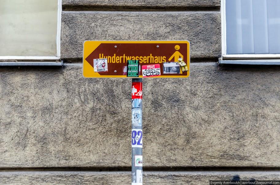 https://lh6.googleusercontent.com/-Nd9TID-nWuc/USXj__19UKI/AAAAAAAANp0/mqAiE6lbdxU/s912/Austria-Architecture-Hundertwasserhaus-002.JPG