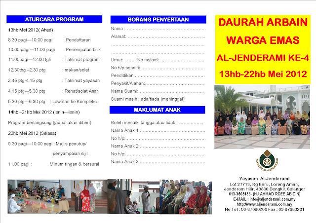Daurah 13 - 22 mei 2012-1
