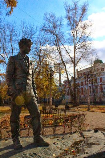 Statue Irkutsk Russia
