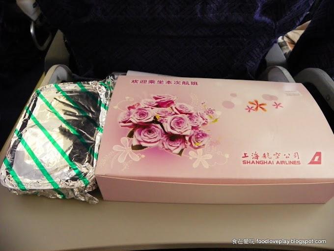 上海航空-台北松山飛上海浦東-經濟艙飛機餐