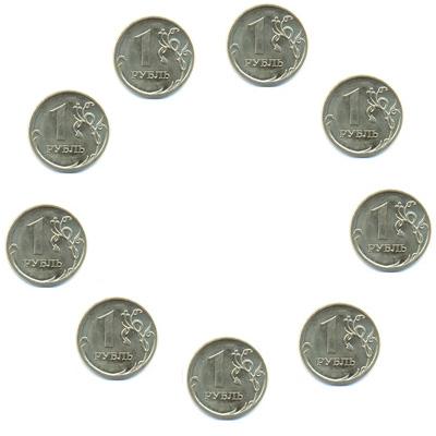 9 монет